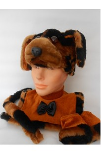 Собака эконом костюм