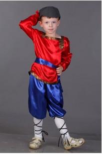 Русский костюм национальный